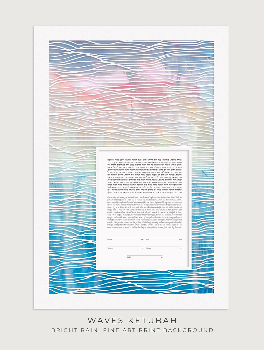 WAVES, Bright Rain, Fine Art Print