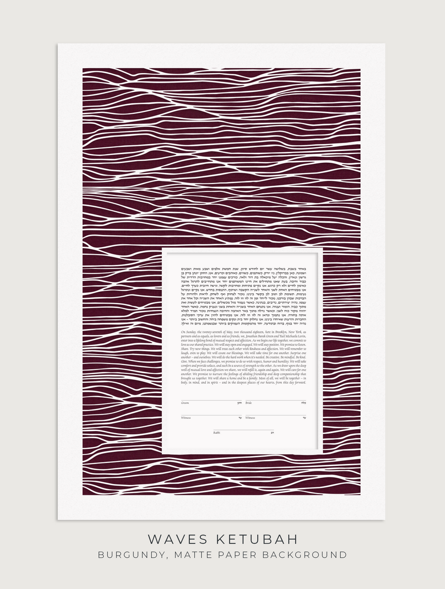 WAVES, Burgundy, Matte Paper