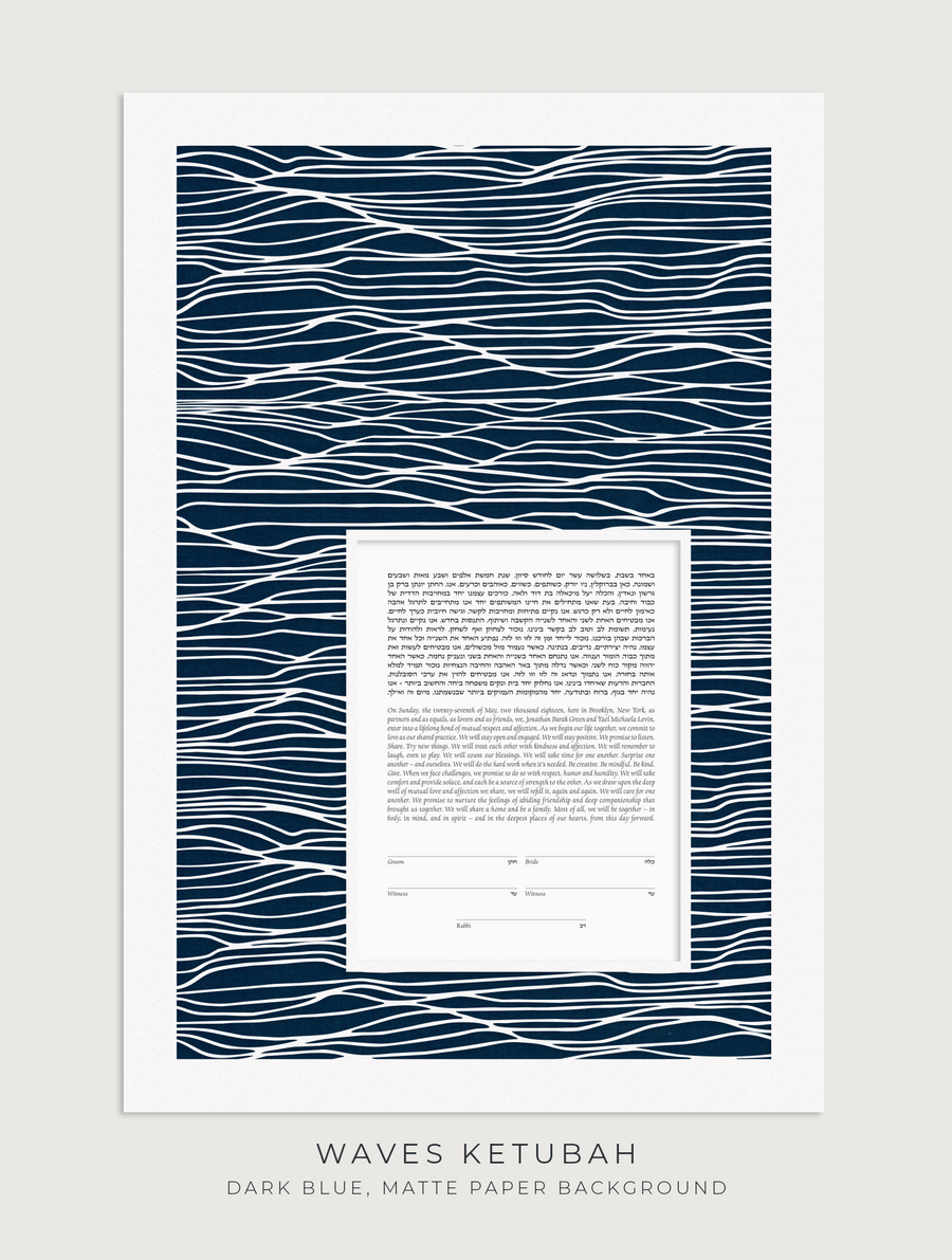 WAVES, Dark Blue, Matte Paper