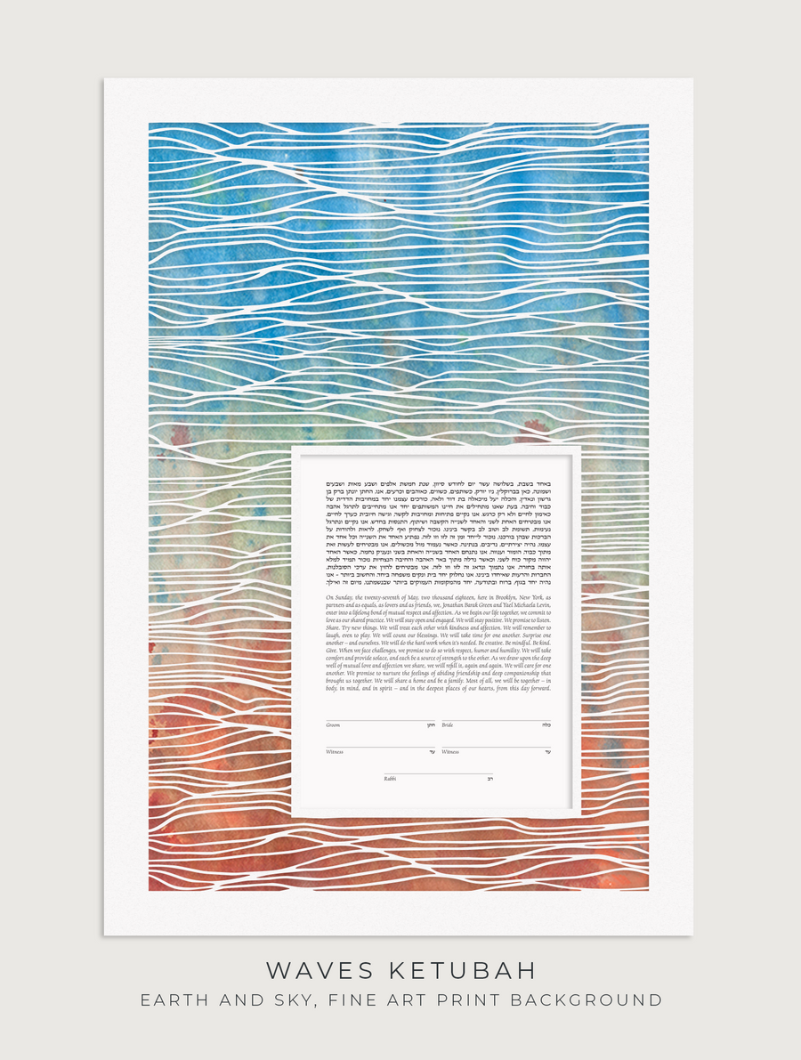 WAVES, Earth and Sky, Fine Art Print