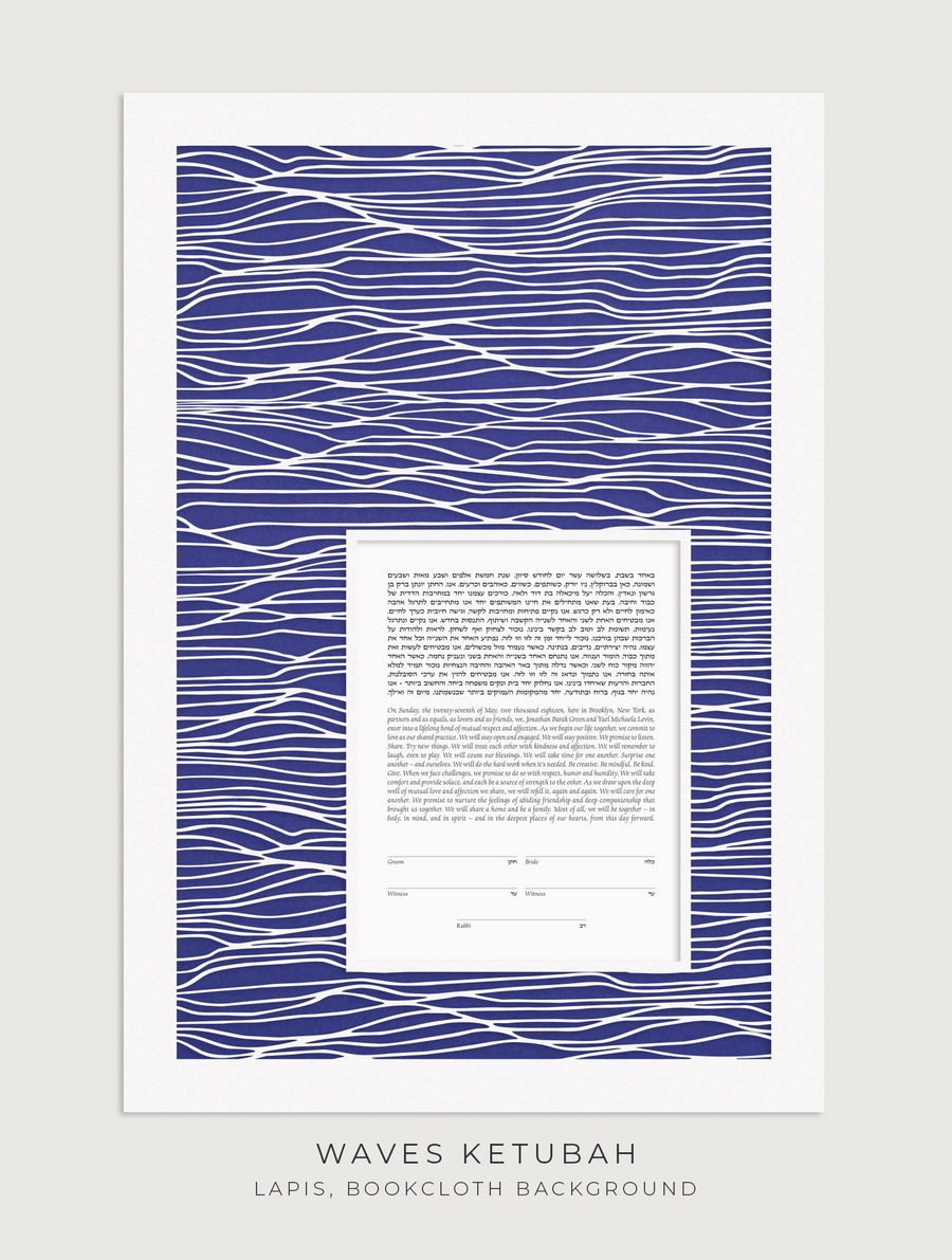WAVES, Lapis, Bookcloth