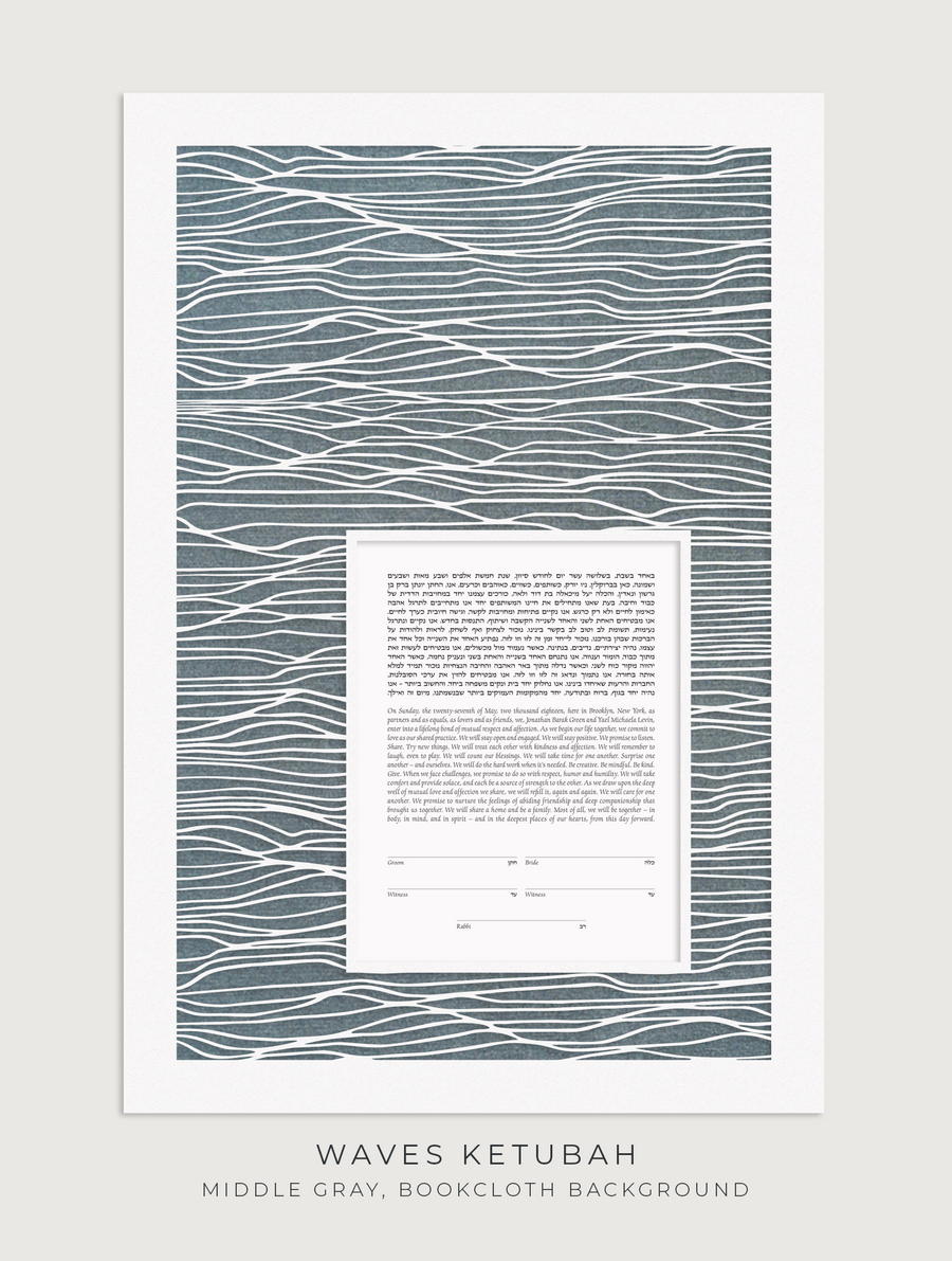 WAVES, Middle Gray, Bookcloth