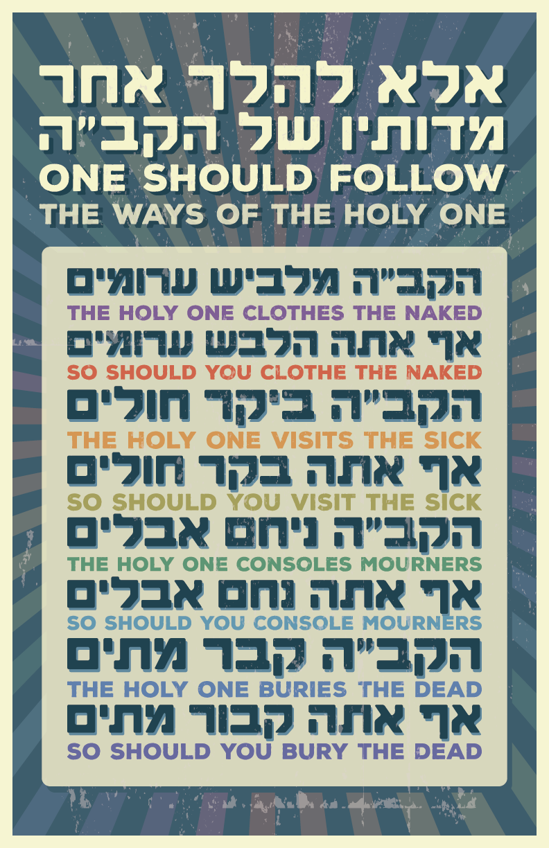 One Should Follow, print