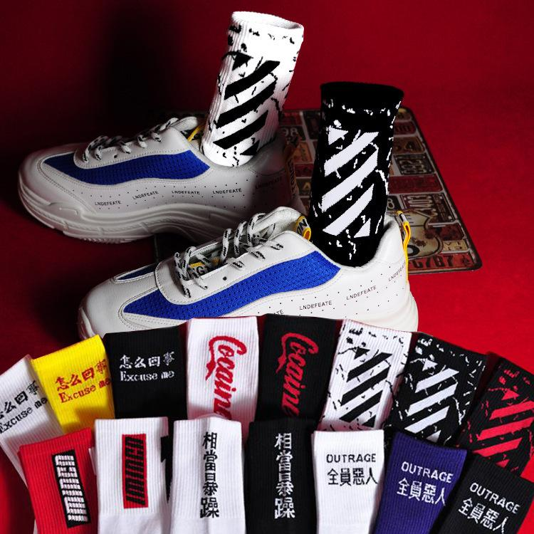 Viladress Fashion Printing Socks ( 10 Pairs )