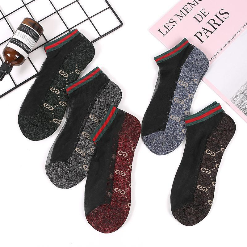 Viladress Letters Printing Women Socks  【10 pairs】
