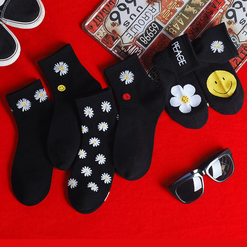 Viladress Little Daisy Printing Women Socks【10 Pairs】