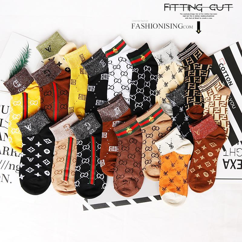 Viladress Printing Woman Short Socks 【10 Pairs】 (Limited sale ended.)