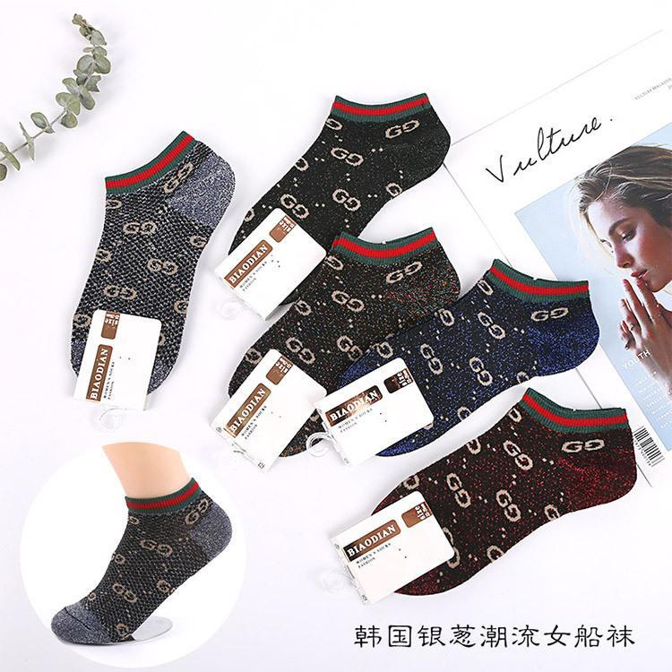 Viladress Women Socks Short Socks 【10 pairs random color】