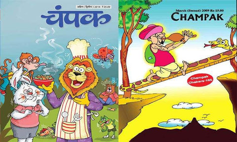 9 Classic Indian Comic Books That Made Our Childhood Awesome - Champak