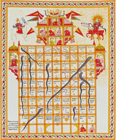 Traditional Snakes and Ladders large