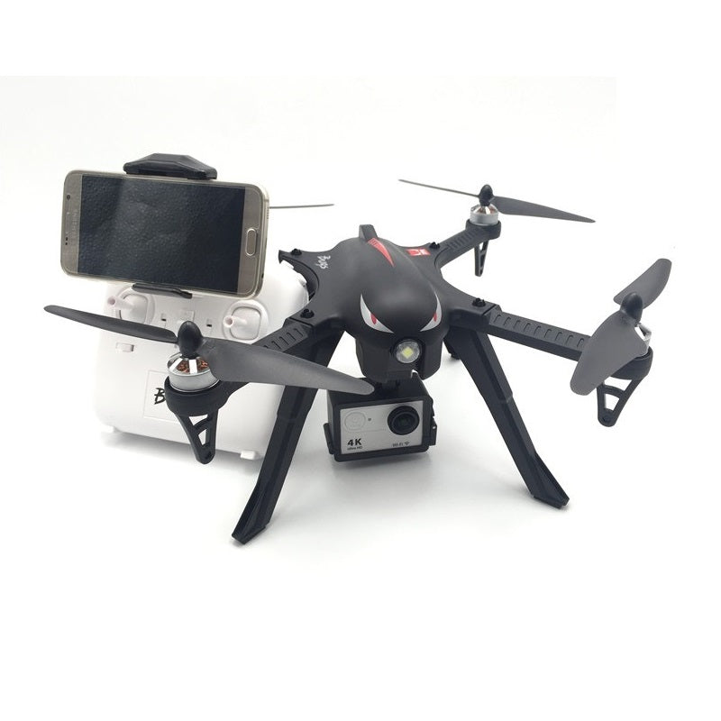 Professional Quadcopter Camera Drone