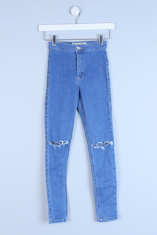 Slim Fit Jeans With Zip Detail