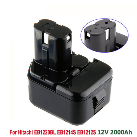 High Quality 2000mAh 12V 2.0Ah Battery
