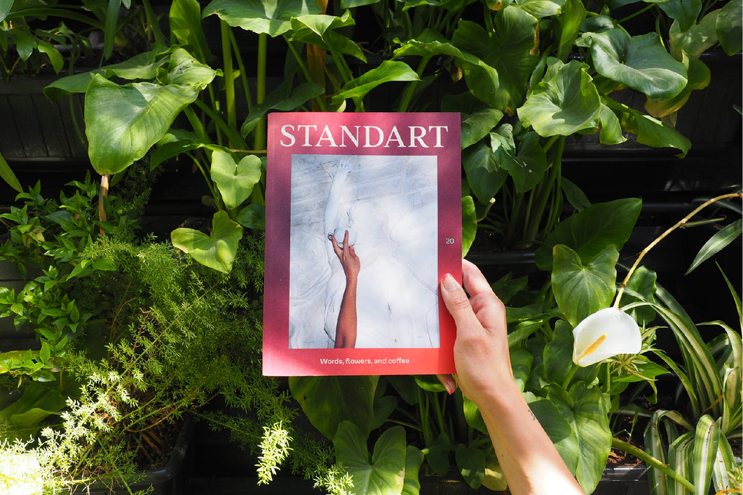 STANDART MAGAZINE 20: Words, flowers and coffee