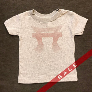 Infant quick sale