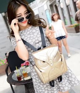 Young Women Wearing Female Korean Version Retro Backpack, Adjustable Strap, Top Handler, Side Pocket, Owl Design - [1-Golden] - TheRightBuy4BackPacks.com