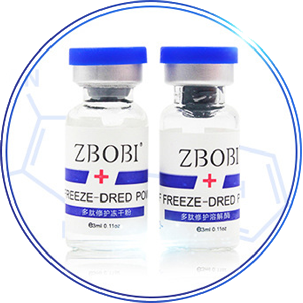 Lyophilized Powder Freeze-dried Powder & EGF Repair Enzyme