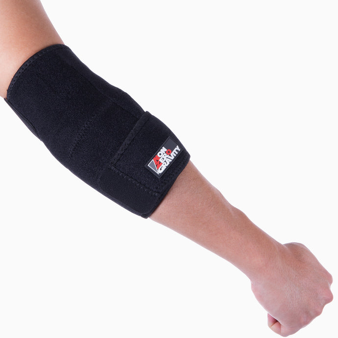 NonZero Gravity Adjustable Elbow Brace