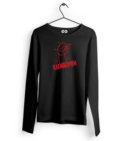 Kathirupom Long Sleeves - Almytees