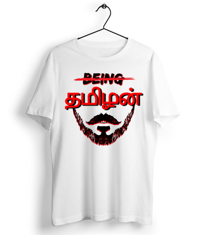 Being Tamizhan T-Shirt - Almytees
