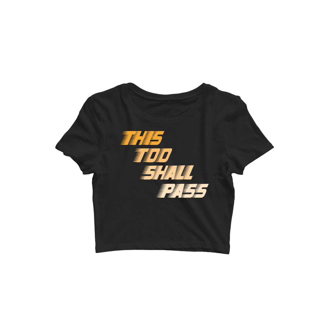 This Too Shall Pass - Almytees