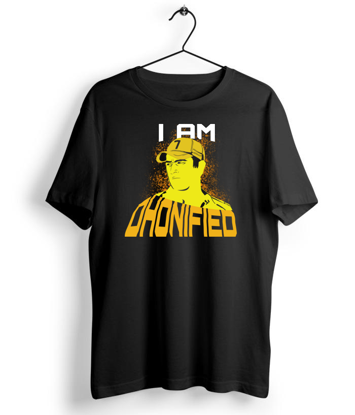 I Am Dhonified T-Shirt - Almytees