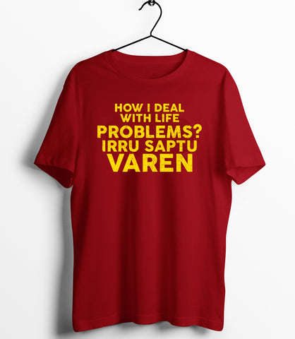 Jalabulajals Official Merchandise : How I Deal With Life Problems T-Shirt