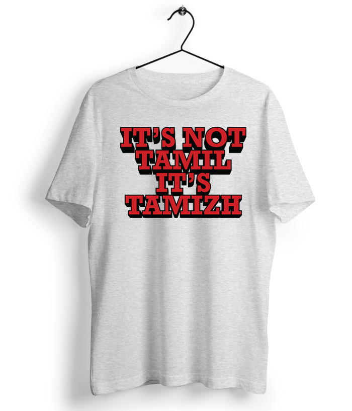 Its Not Tamil Its Tamizh T-Shirt - Almytees