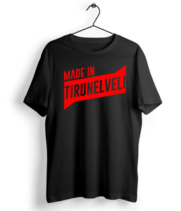 Made In Tirunelveli - Almytees