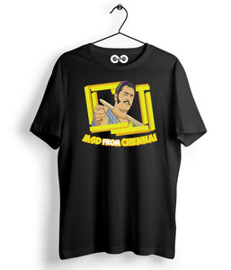 MSD From Chennai T-Shirt - Almytees
