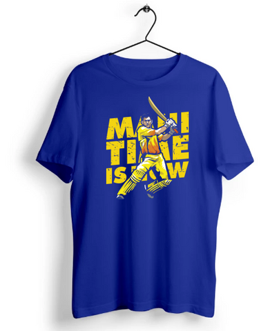 Mahi Time Is Now T-Shirt