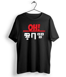 Oh! F*ck T shirt - Almytees