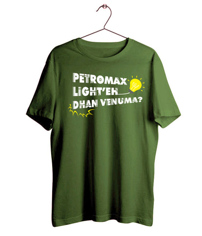 Petromax Light Goundamani T-Shirt