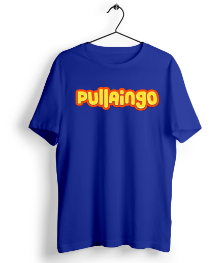 Pullaingo Royal Blue T-Shirt - Almytees