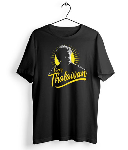 Superstar Tribute T-shirt - Almytees