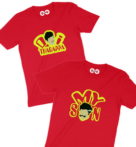 Dads Den Official Merchandise : Thagappa My Son Combo T-Shirt