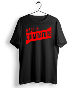 Made In Coimbatore Tshirt - Almytees