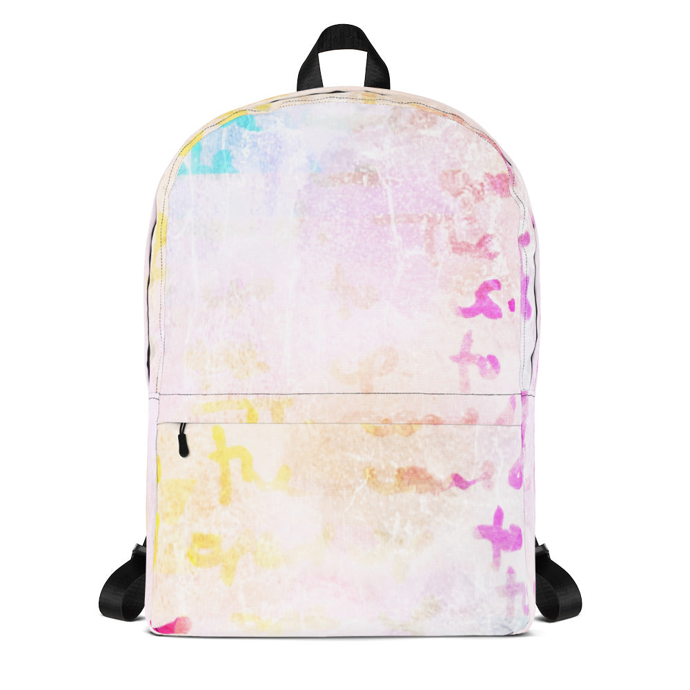 """The Proof"" Backpack"