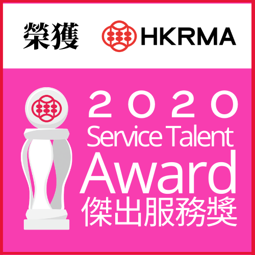 The Hong Kong Retail Management Association 2020 Service Talent Award