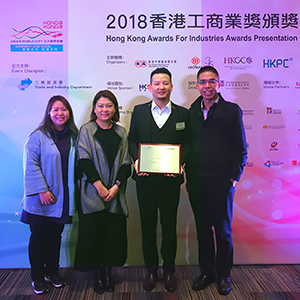 The Hong Kong Retail Management Association Retail Excellence Award and Hong Kong Awards for Industries (Customer Service)