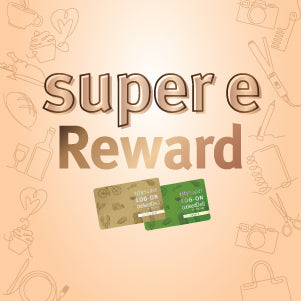 super e reward 2020