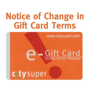 Notice of Change in Gift Card Terms