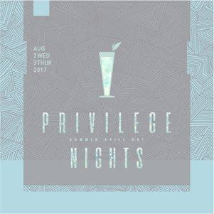 Summer Privilege Nights 2017