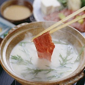 Hakataya Health Hot Pot Tasting Workshop (08/02)