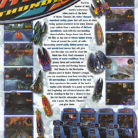 Hydro Thunder Arcade Boat Racing Game