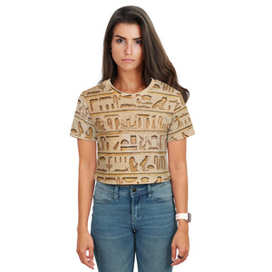 Ancient Egyptian Crop Tee - Pharao Store