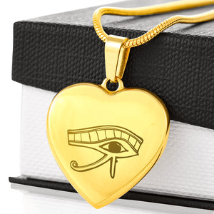 Eye of Horus Engraved Egyptian Necklace Heart - Pharao Store