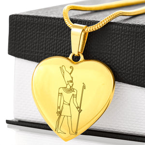 Engraved Egyptian Necklace Heart - Pharao Store