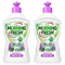2 x Morning Fresh Dishwashing Liquid Advanced 400ml
