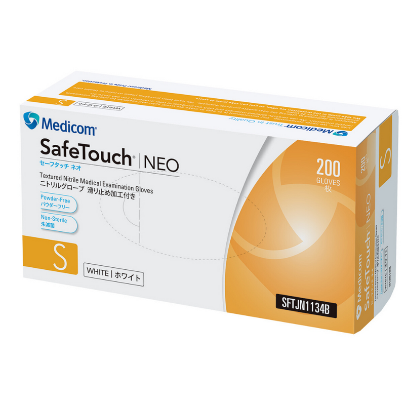 Medicom - SafeTouch - NEO - Disposable Examination Nitrile Gloves - Powder Free - White 200pcs